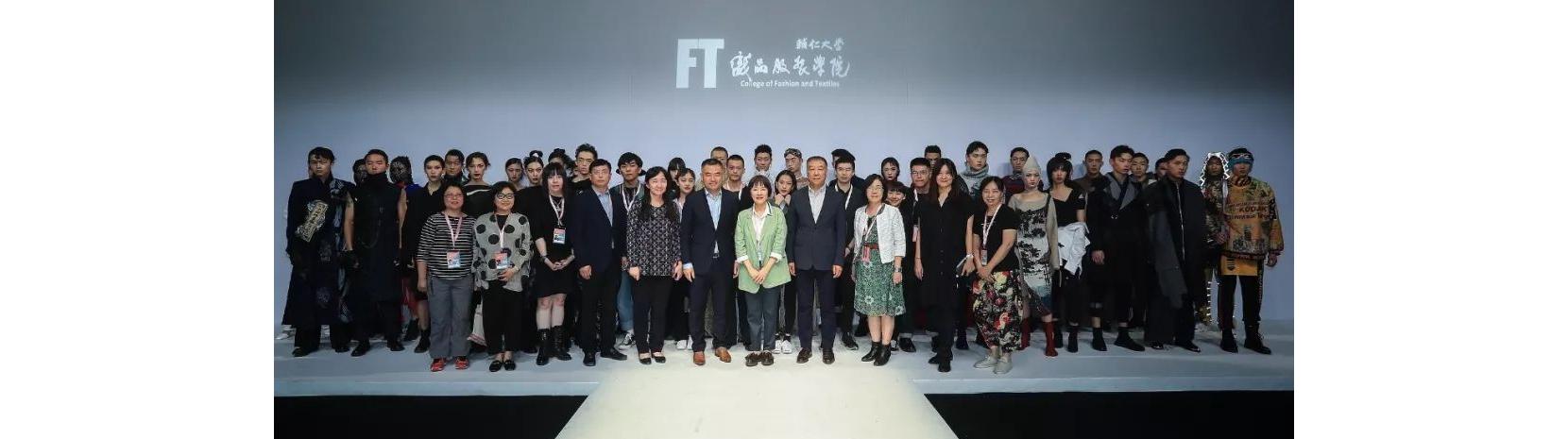 2019北京大學生服裝週2